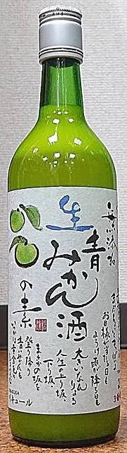 無添加 生青みかん酒の素 720ml 本家松浦酒造 3倍希釈タイプ 徳島県