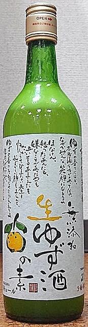 無添加 生ゆず酒の素 720ml 本家松浦酒造 3倍希釈タイプ 徳島県
