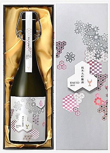 酔鯨 すいげい Premium 純米大吟醸 DAITO 2019 720ml 酔鯨酒造 高知県 日本酒
