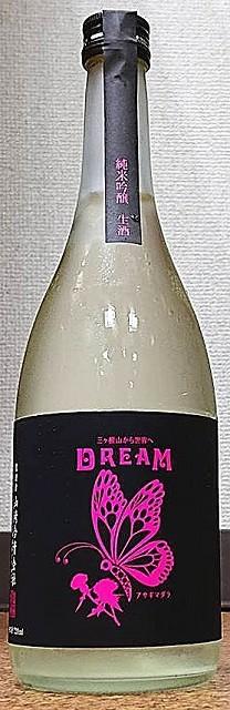 やまざきかもし 夢山水 DREAM 純米吟醸 生酒 720ml 愛知県 日本酒 山崎醸
