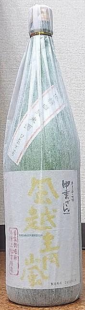 中乗さん なかのりさん 風越青嵐 自家栽培米 ひとごこち 低精白純米酒 1800ml 長野県 日本酒
