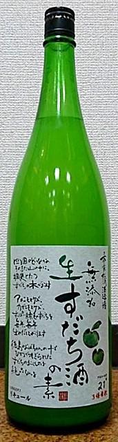 無添加 生すだち酒の素 1800ml 本家松浦酒造 3倍希釈タイプ 徳島県