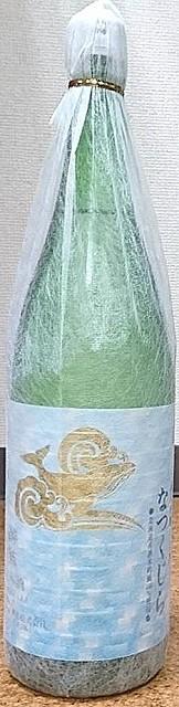 酔鯨 すいげい R1BY 純米吟醸 なつくじら 原酒 1800ml 酔鯨酒造 高知県
