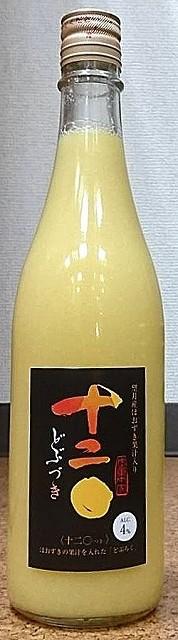 十二〇 どぶづき 720ml 武重酒造本家酒造 長野県 どぶろく+ホオズキ果汁
