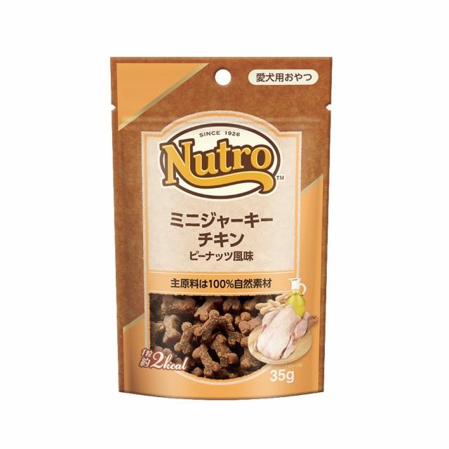 ニュートロ ミニジャーキー チキン ピーナッツ風味35g