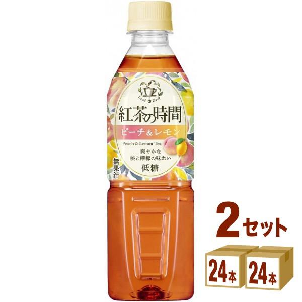 UCC上島珈琲 紅茶の時間 ピーチ&レモンティー 低糖 500ml×24本×2ケース (48本) 飲料 訳あり 賞味期限2021年3月23日