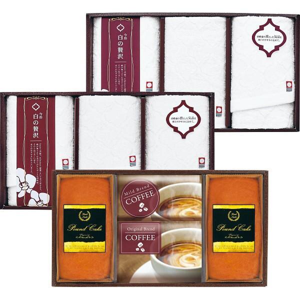 今治製タオル(白の贅沢)&金澤パウンドケーキ・珈琲セット IK-80 【のし包装可】_