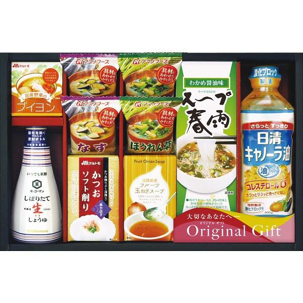 キッコーマン&アマノフーズ 食品アソート BR-40 【のし包装可】_