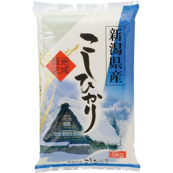 新潟県産 コシヒカリ(5kg) 【のし包装可】_