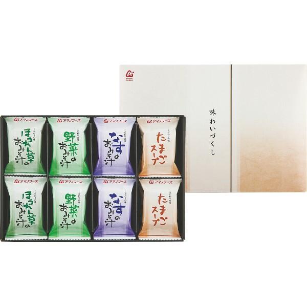 アマノフーズ フリーズドライ 味わいづくしギフト(16食) M-200A 【のし包装可】s20s_