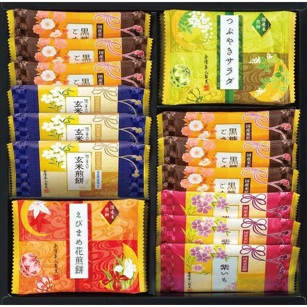 金澤兼六製菓 兼六の華 KRH-10R 【メーカー包装紙、外のし対応】_