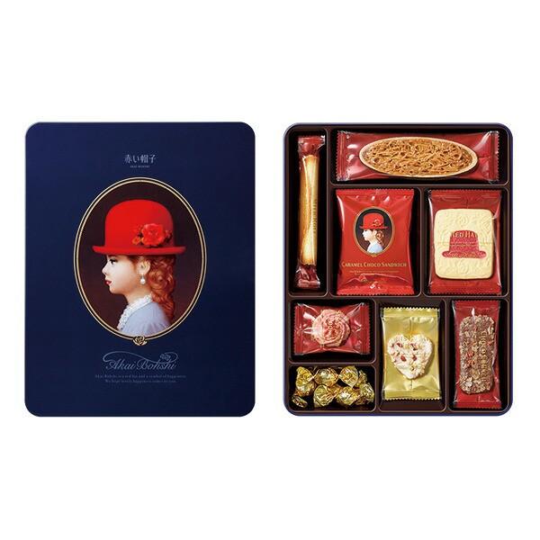 赤い帽子 ブルー 16134 【メーカー包装紙、外のし対応】21vw_