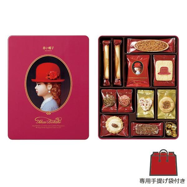 専用手提げ袋付 赤い帽子 ピンク 16135 【メーカー包装紙、外のし対応】21vw_