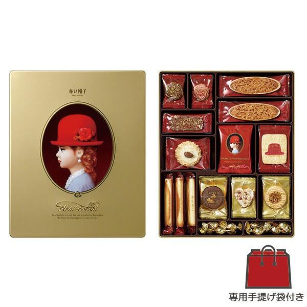 専用手提げ袋付 赤い帽子 ゴールド 16137 【メーカー包装紙、外のし対応】21vw_