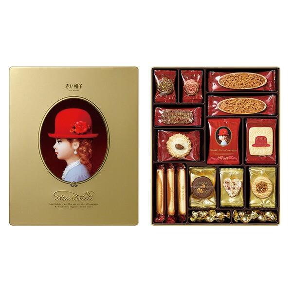 赤い帽子 ゴールド 16137 【 2020 新商品 】【メーカー包装紙、外のし対応】_
