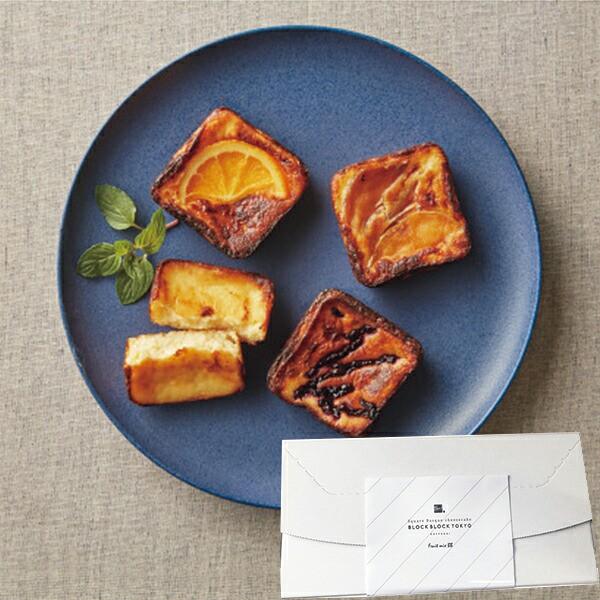 母の日 お取り寄せ BLOCK BLOCK TOKYO バスクチーズケーキ 8個入 送料無料(北海道・沖縄を除く) 【代引/熨斗包装不可】2
