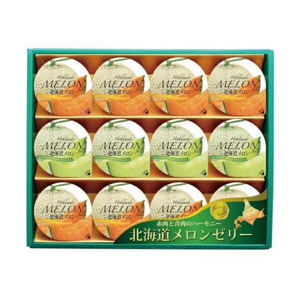 金澤兼六製菓 北海道メロンゼリーギフト HML-20 【メーカー包装紙、外のし対応】_