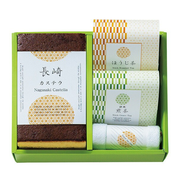 カステラ&静岡煎茶&ほうじ茶スティックセット KTS-25 【のし包装可】_