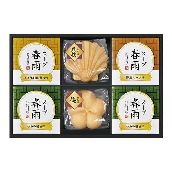 お茶漬け最中&スープ春雨 IG-20 【のし包装可】_