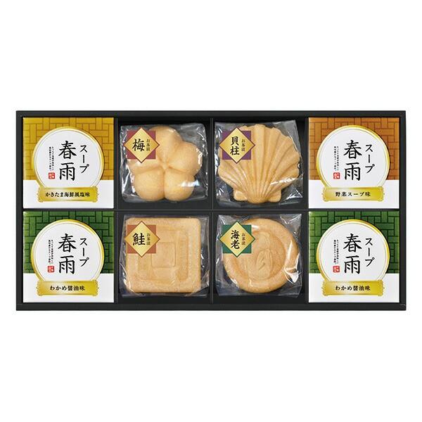 お茶漬け最中&スープ春雨 IG-30 【のし包装可】_