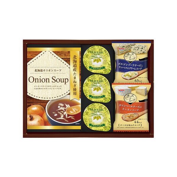 洋風スープ&オリーブオイルセット OS-15 【のし包装可】_