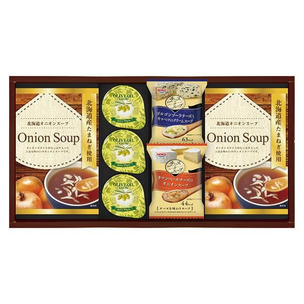 洋風スープ&オリーブオイルセット OS-20 【のし包装可】_