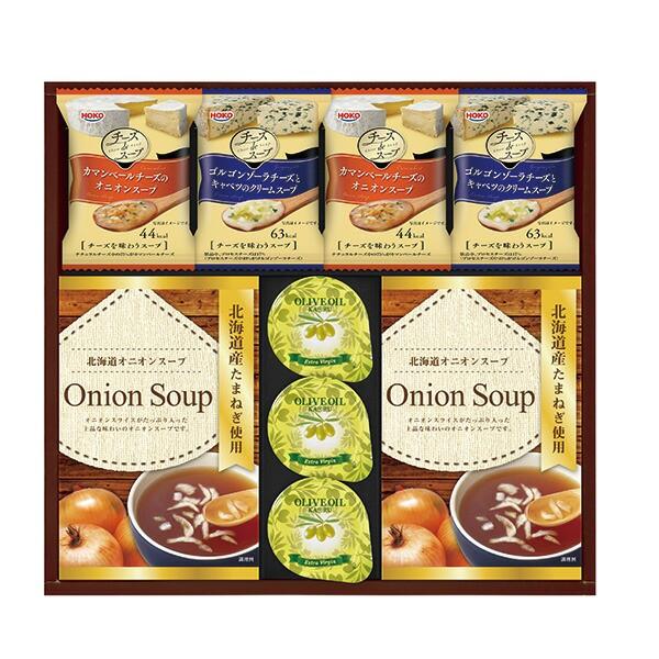 洋風スープ&オリーブオイルセット OS-25 【のし包装可】_