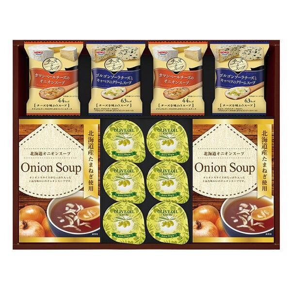 洋風スープ&オリーブオイルセット OS-30 【のし包装可】_
