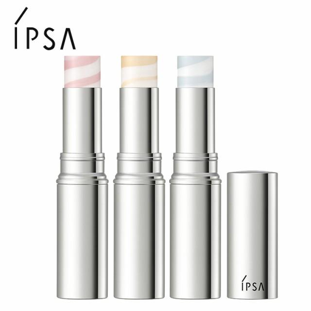 IPSA(イプサ) キャッチライトスティック 全3色(ピンク イエロー ブルー) 【部分用ファンデーション ハイライター ハイライト 美容 化粧