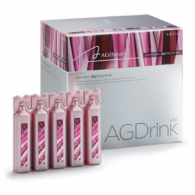 AXXZIA(アクシージア) エイジーセオリー AGドリンク 4th 750mL(25mL×30本) 【AG theory 美容ドリンク コラーゲンドリンク 清涼飲料水
