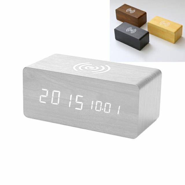 Qi充電 置き時計 デジタル 目覚まし時計 おしゃれ LED表示 ワイヤレス充電 クロック 置時計 大音量 温度計 カレンダーアラーム 木製 ウッ