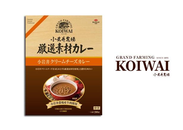 小岩井農場厳選素材カレー(小岩井クリームチーズ)×5個