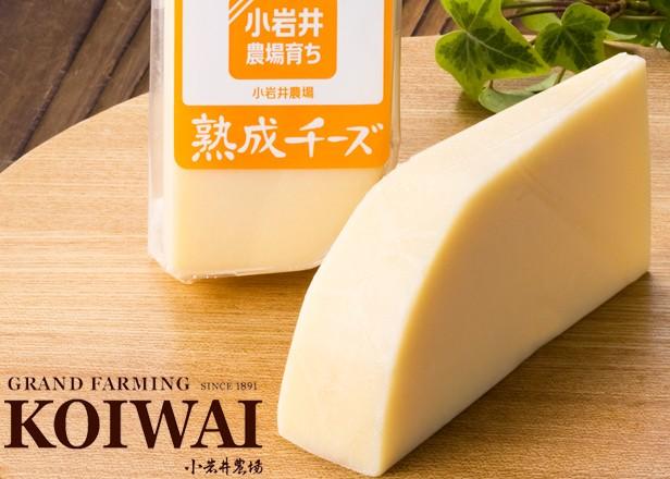 小岩井農場熟成チーズ「ゴーダタイプ」×3個