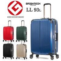 特許取得 スーツケース lサイズ キャリーバッグ キャリーケース 日本製ボディー サスペンションキャスター ブライテック BRIGHTECH 超軽