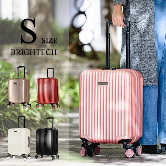スーツケース キャリーケース キャリーバッグ 小型 Sサイズ 極静音 超軽量 機内持ち込み 旅行 1泊〜3泊用 キャリーバック