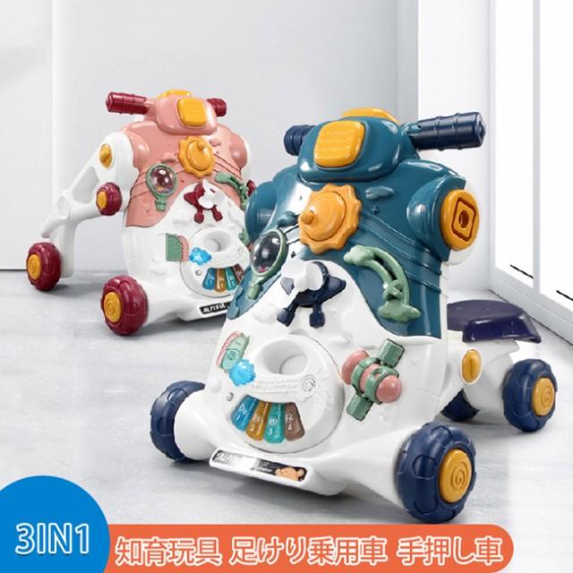 ベビーウォーカー 手押し車 知育玩具 多機能 足けり乗用車 1歳半赤ちゃん子供 おもちゃ 子供用 入園祝い 誕生日 出産祝い プレゼント ギ