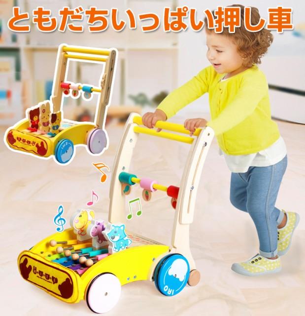 ベビーウォーカー 手押し車 木製手押し車 知育玩具 折りたたみ玩具車 楽器 1歳半赤ちゃん子供 おもちゃ 子供用 入園祝い 誕生日 出産祝い