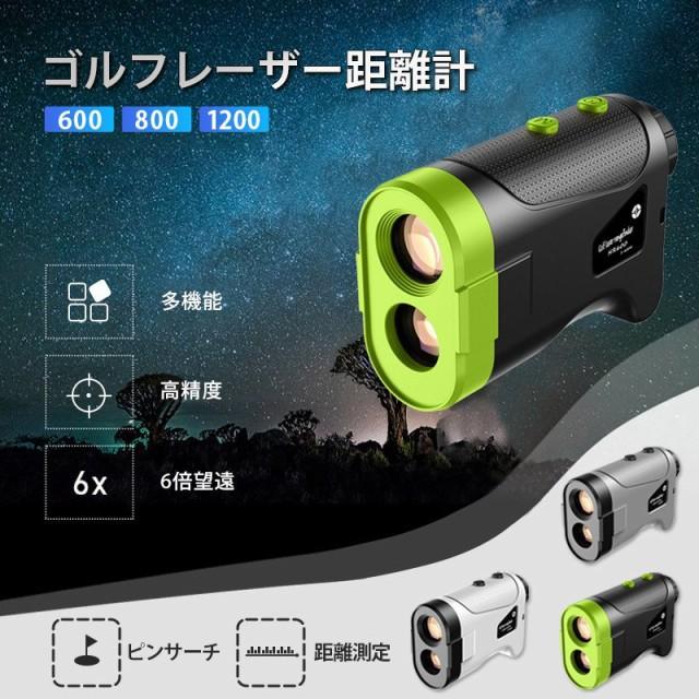 距離測定器 ゴルフ レーザー距離計 2021年モデル ゴルフ用距離計 距離計 レーザー距離計 距離計測器 速度スピード測定 高低差 霧の日モ