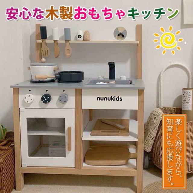 木製ままごとキッチン おままごとキッチン 木製 誕生日 台所 調理器具付 食材 知育玩具 コンロ ミニキッチン おもちゃキッチン 収納 おも