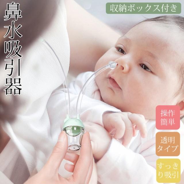 鼻くそ とり 赤ちゃん