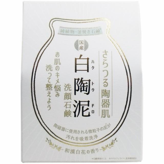 ペリカン石鹸 白陶泥洗顔石鹸 和漢白花の香り 100g