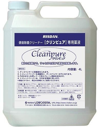 業務用 トイレ便座除菌クリーナー 4L クリンピュア除菌液 アルコールタイプ 保育学校公共施設で使用されています 日本製 リスダン