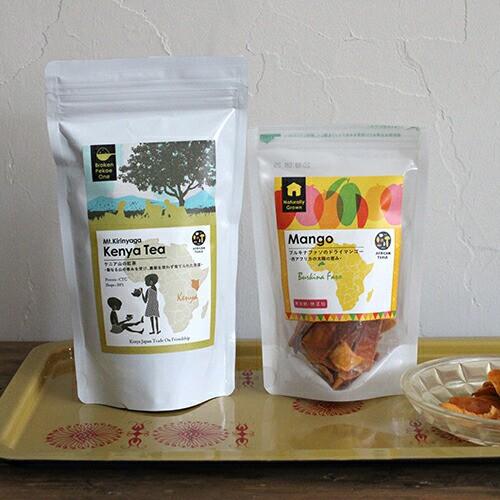 アフリカ 大人のティータイムギフトセット ケニア山の紅茶 コロコロ茶葉 200g と ブルキナファソ の ドライマンゴー 80g 無添加・砂糖不