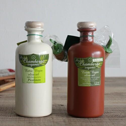 オーガニック エキストラバージン オリーブオイル チャンベルゴ セレクションとピコリモンの2本セット 完全 有機栽培 最高級品種 オレ