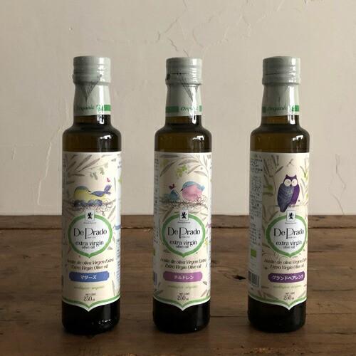 ボーアンドボン デプラード 有機EXVオリーブオイル フレッシュでフルーティな香り 有機食用オリーブ油 厳選した早摘みオリーブ チ