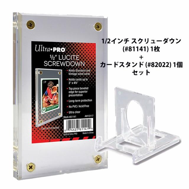ウルトラプロ (Ultra Pro) 1/2インチ スクリューダウン (#81141) 1枚 + カードスタンド (#82022) 1個 セット