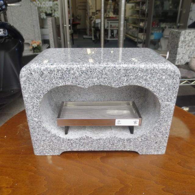 横型 横置き 香炉 線香立て 茨城県真壁石 硬質で堅牢な真壁石 国産 線香皿付き 送料込み!