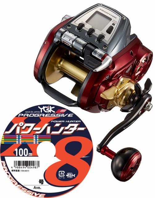 ダイワ(daiwa) シーボーグ 800MJS PEライン8号600m(よつあみ パワーハンター プログレッシブ) 電動リールに糸を巻いてお届けします!