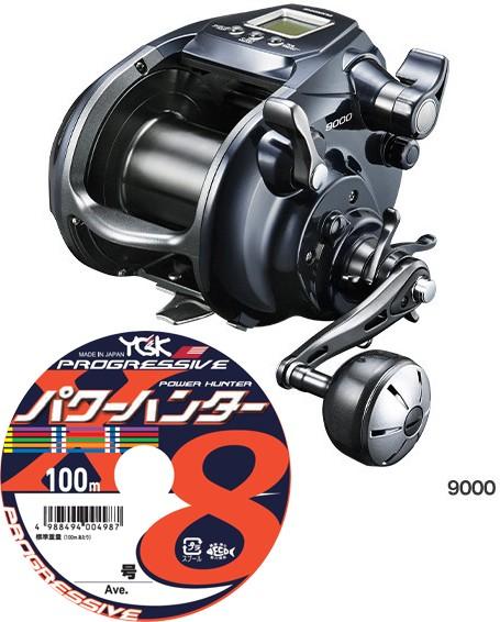 シマノ shimano 20 フォースマスター 9000 PEライン8号900mセット(よつあみ パワーハンタープログレッシブ) 電動リールに糸を巻いてお届