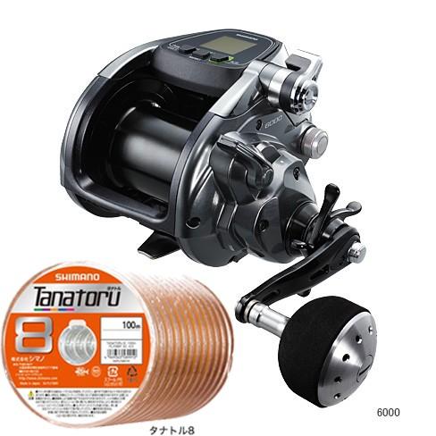 シマノ(shimano)フォースマスター 6000 PEライン 8号600m(シマノ タナトル8)セット! 電動リールに糸を巻いてお届けします